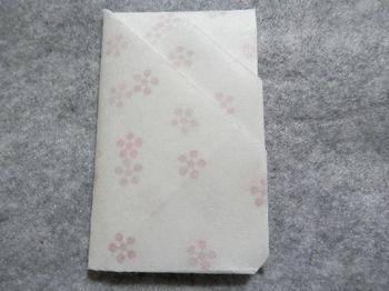 ポチ袋4.JPG
