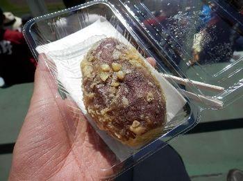 お芋まるごと天ぷら.JPG