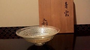 ガラスの平茶碗.jpg