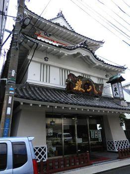 タバ塩付近のお菓子屋さん.JPG