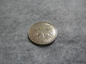 ピカピカの500円.JPG