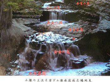 亀岩の洞窟7.JPG
