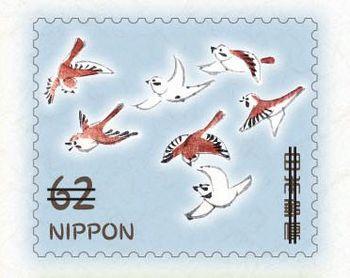 動物シリーズ 切手.jpg