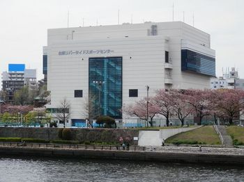 台東リバーサイドスポーツセンター.JPG