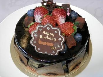 父の誕生日.JPG