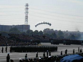 観閲式 第一空挺団2.JPG