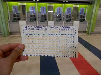 馬券を買う.JPG