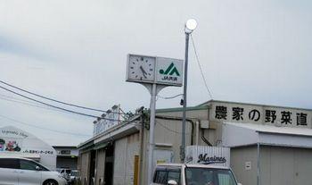 JA直売所.JPG