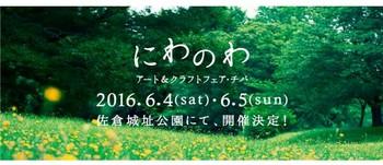 Screenshot_2016-05-24-09-25-37_1.jpg
